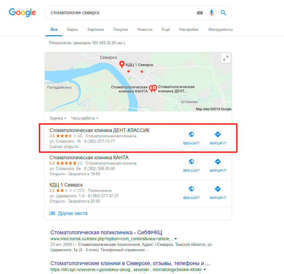 продвижение гугл