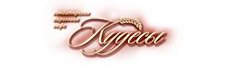 Создание кулинарного сайта для Кудесы Томск