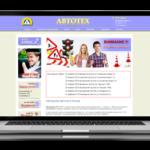 Создание сайта для автошколы Автотех