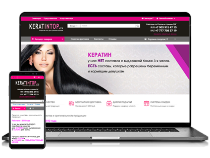 Разработка сайта Keratintop
