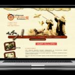 Сайт-каталог для магазина Оружие