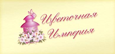 Создание Логотипа для магазина цветов