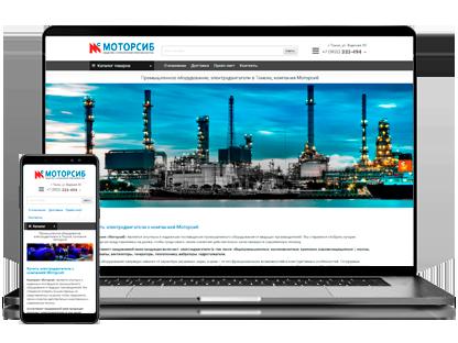 Создание сайта-каталога электродвигателей