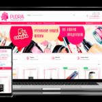 Разработка интернет-магазина Пудра