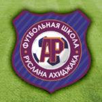 Создание Логотипа для школы футбола