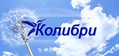 Создание Логотипа для центра реабилитации