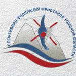 Создание логотипа Федерации фристайла