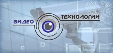 Разработка логотипа для Видео технологий