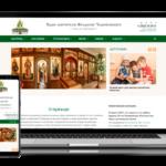 Создание сайтов для Храма в Томске