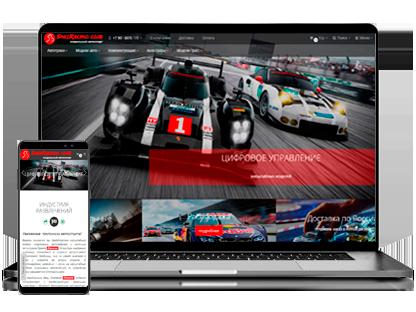 Создание сайта для моделей авто