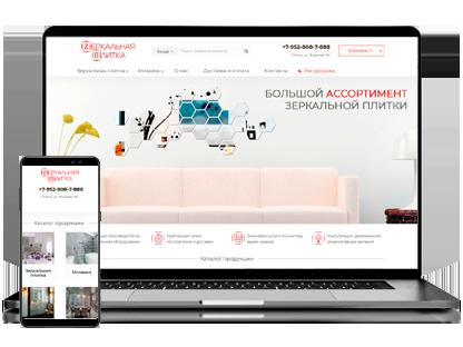 Создание сайта-магазина плитки
