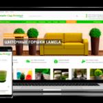 Создание сайта для artdecor
