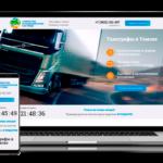 Создание сайта для инновационных систем