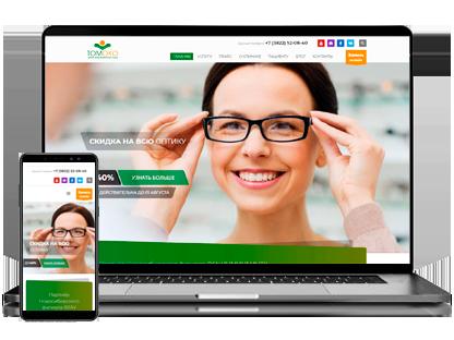 Разработка сайта для клиники Томоко