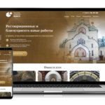 создание сайта-визитки для реставрационных услуг