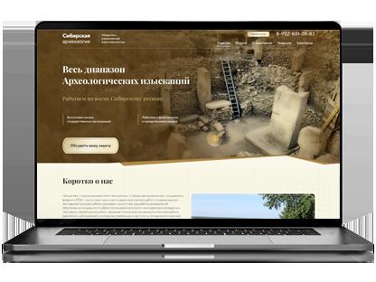 Создание сайта археологических изысканий