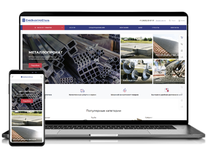 Создание сайта-каталога для СибЭлектроСталь