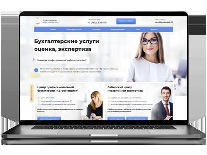 Разработка сайт для Бухгалтерской фирмы