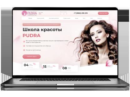 Разработка сайта для школы красоты PUDRA